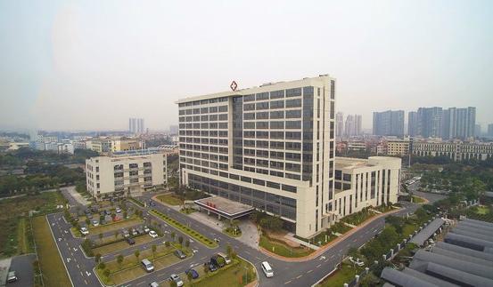 广州市中医药大学第三附属医院